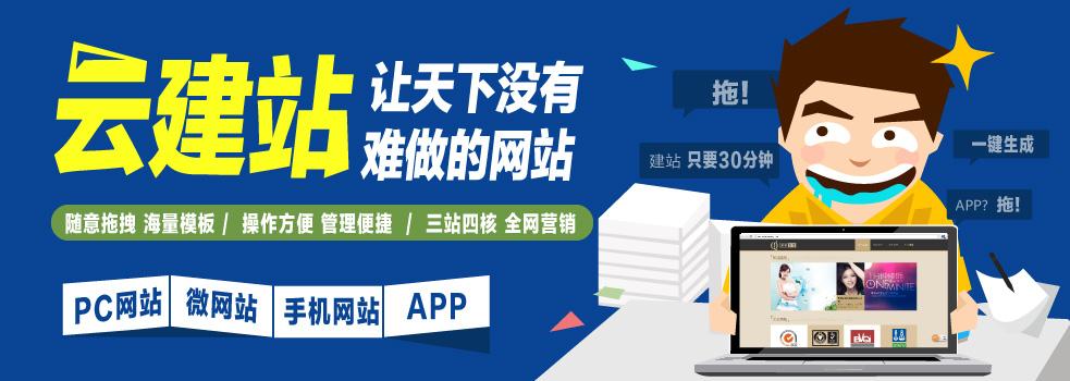 http://zhizhuk.cn/images/banner3.jpg
